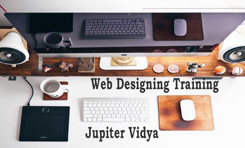 Web Designing Training in Bangalore